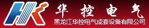 黑龙江金博宝188登陆电器188bet开户平台有限公司