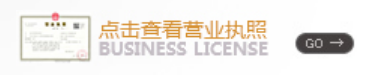 北京建筑機械化研究院有限公司