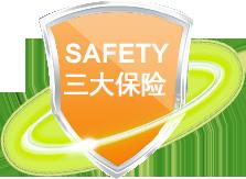 洛陽浩仟玻璃有限公司