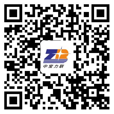 佛山市南海区西樵中宝力联电缆厂