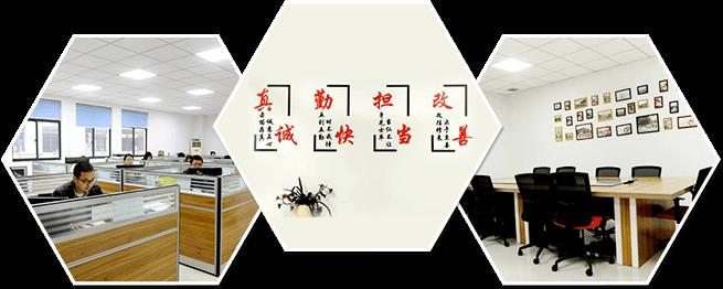 苏州明纬自动化公司环境
