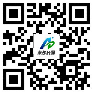 長沙奧邦環保實業有限公司
