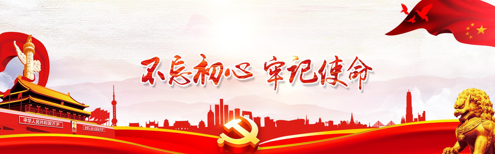 寧波冶金勘察設計研究股份有限公司