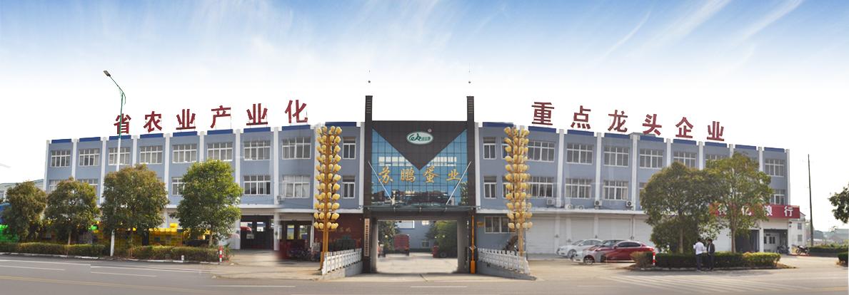 泰州亚虎888官方亚虎注册官网生物科技有限公司