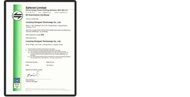 洛陽工巖科技