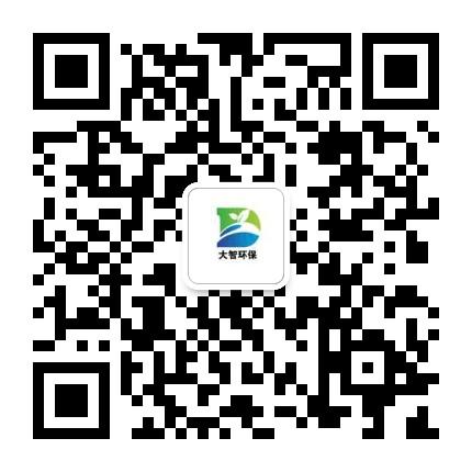 河南大智環保材料有限公司