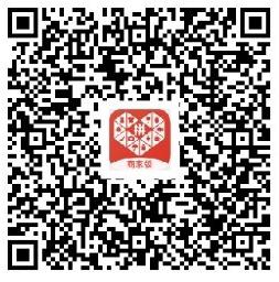 大奖网官方网站网址-大奖网主页-大奖彩票平台