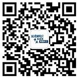 珠海星鑫化工材料有限公司