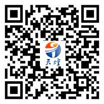江蘇天煌照明集團有限公司