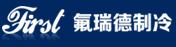 郑州氟瑞德制冷设备有限公司