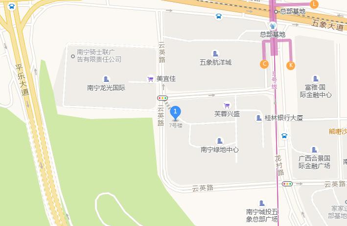 蘇州蘇瀾建筑裝飾工程有限公司