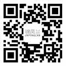 錦鳳蘭塑料制品廠