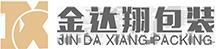 陽新金達翔包裝制品有限公司