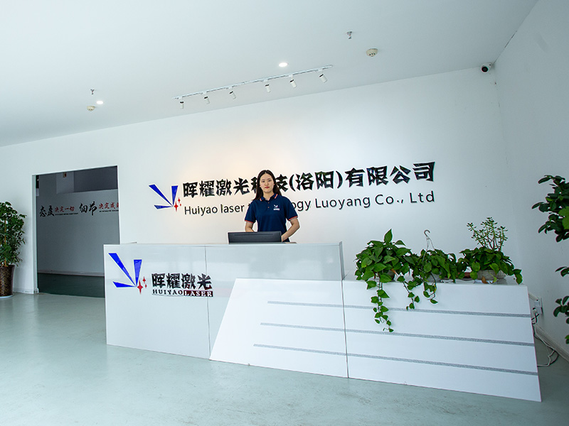 凯时官方网站激光科技(洛阳)有限公司