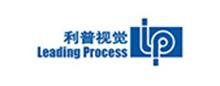 安徽雙科測控技術有限責任公司