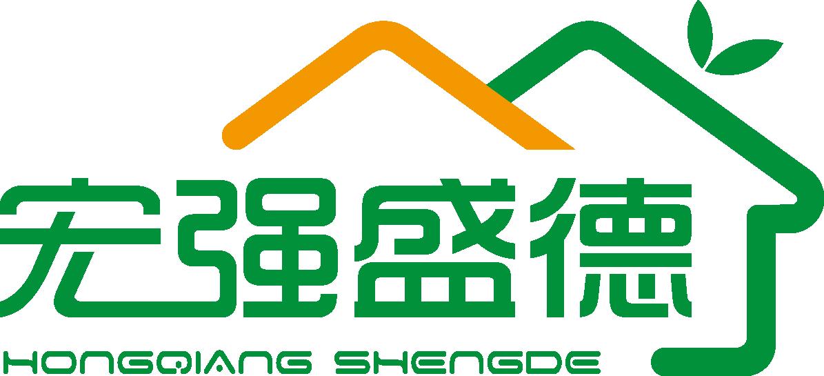 北京宏強盛德集成房屋有限公司