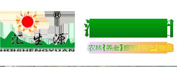 陜西匯生源生態農業有限公司