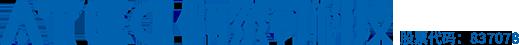 阿泰可科技Logo