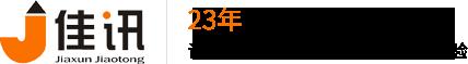 佳訊Logo