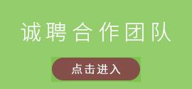 球吧网app下载设计研究院
