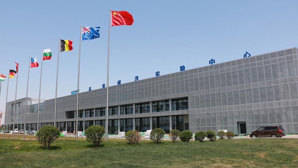 轨道交通车辆系统集成国家工程实验室
