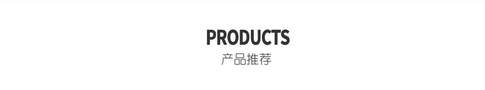 產品推薦-湯齒機床