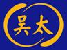 中国福彩app官方下载集团