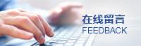 河南省錦華物業管理有限公司