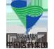 新疆國藥制藥
