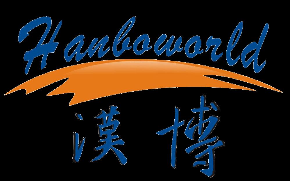 珠海漢博貿易有限公司