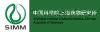 中國科學院 上海藥物研究所