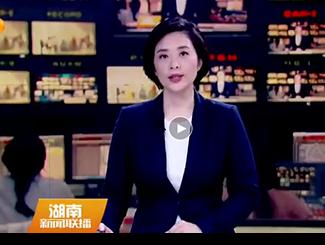"""湖南衛視新聞聯播:辰溪縣""""云體檢車""""下鄉進村開展公衛服務"""