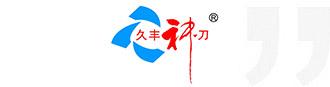 fengwei