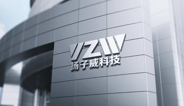 深圳市扬子威科技电子有限公司