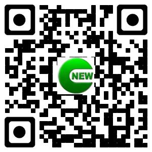 廣東新成科技實業有限公司