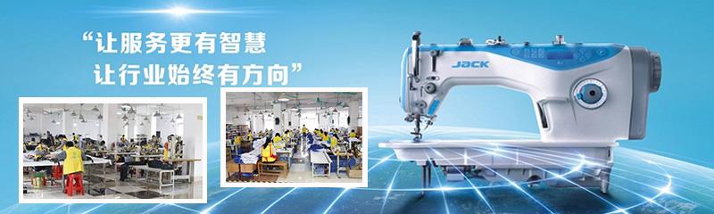 廣州興瑞包裝制品有限公司