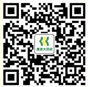 秦皇島市康美大藥房連鎖有限公司