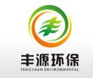 广州华豫环保科技有限亚美体育APP