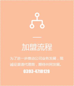 河南省雪匯食品有限公司