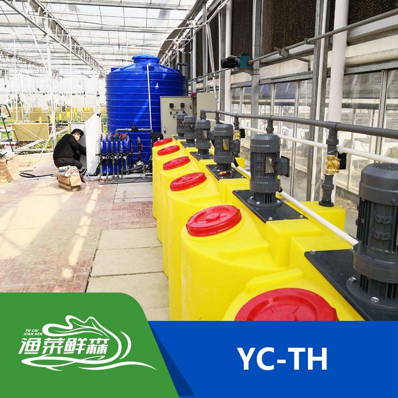 YC-TH桶混式施肥機