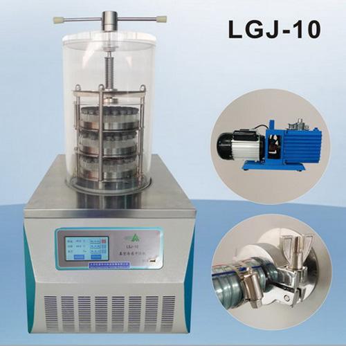LGJ-10壓蓋型冷凍干燥機