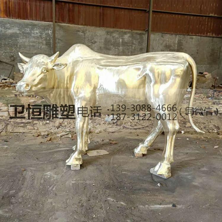 铜牛生产厂家