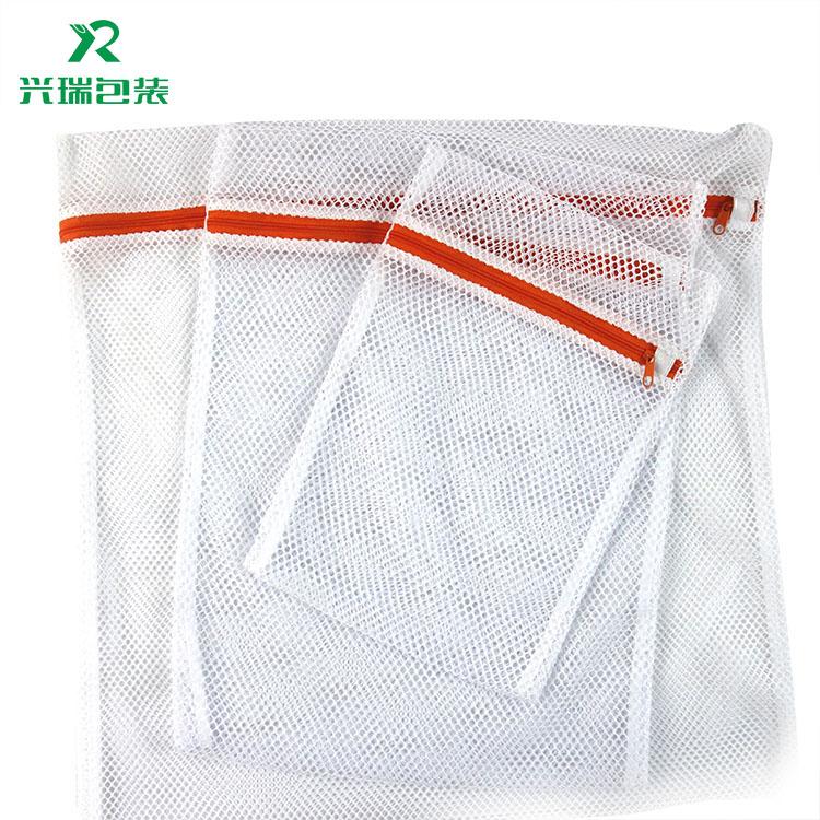 套裝網布洗衣袋洗衣機袋廠家直銷