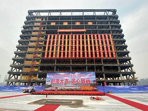 公司监理的浙江大学医学院附属妇产科医院钱江院区(一期)工程主体结构成功结顶