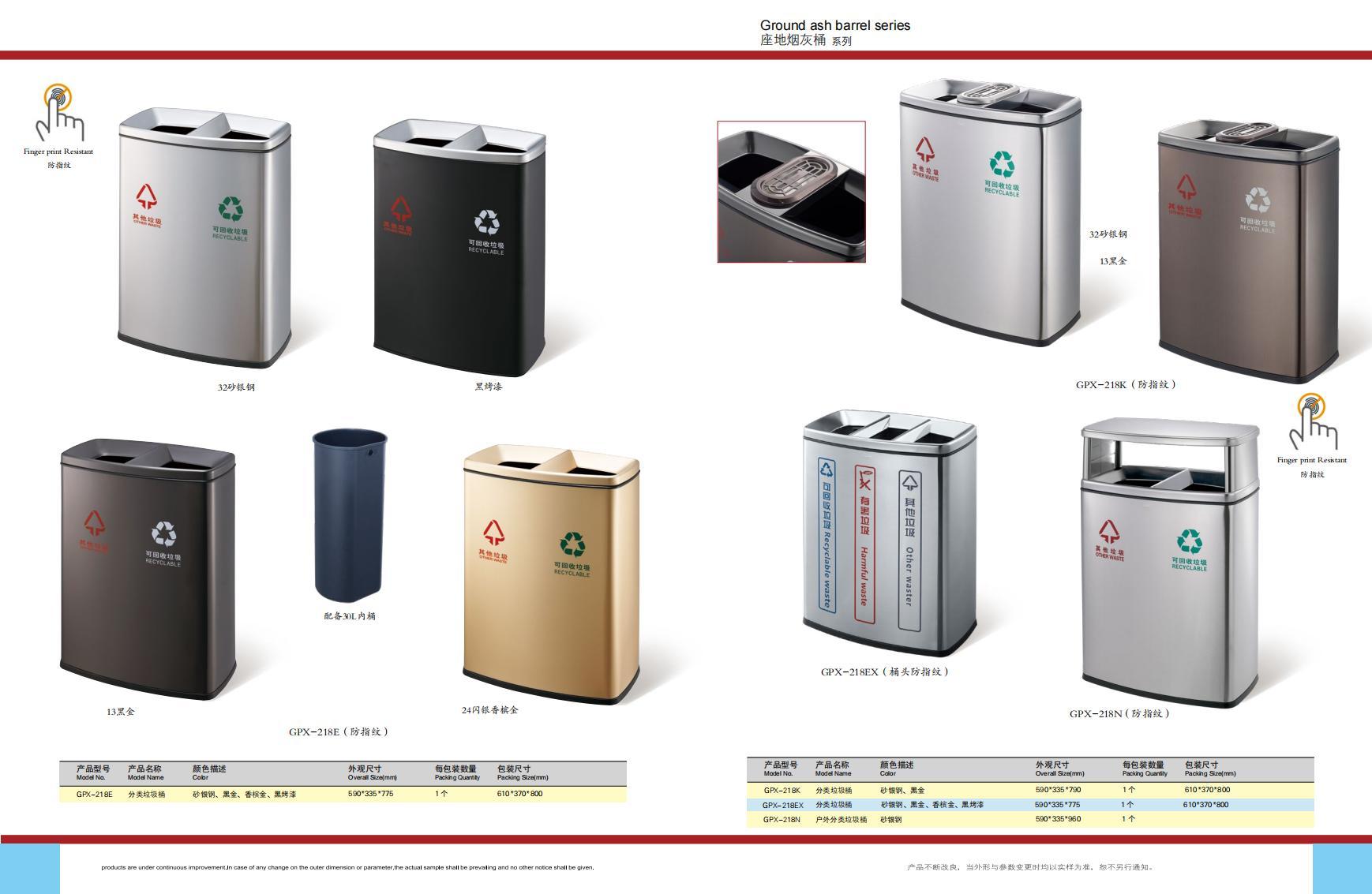 君芝友酒店配套用品 室內外分類環保垃圾桶 煙灰桶 座地垃圾箱 商場物業學校酒店公園果皮桶