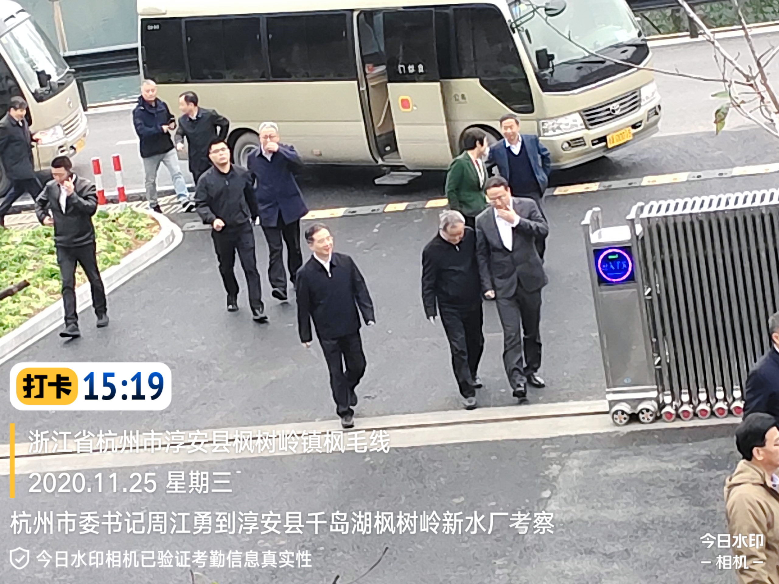 杭州市委書記到淳安千島湖楓樹嶺水廠考察