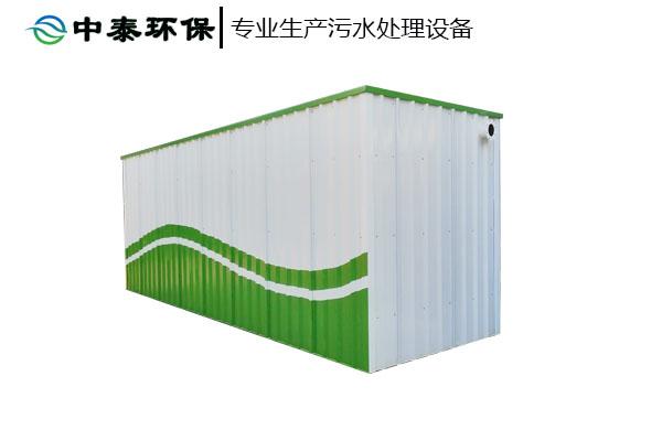 农村生活污水处理设备销售