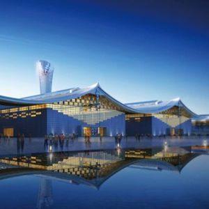 石家莊國際展覽中心