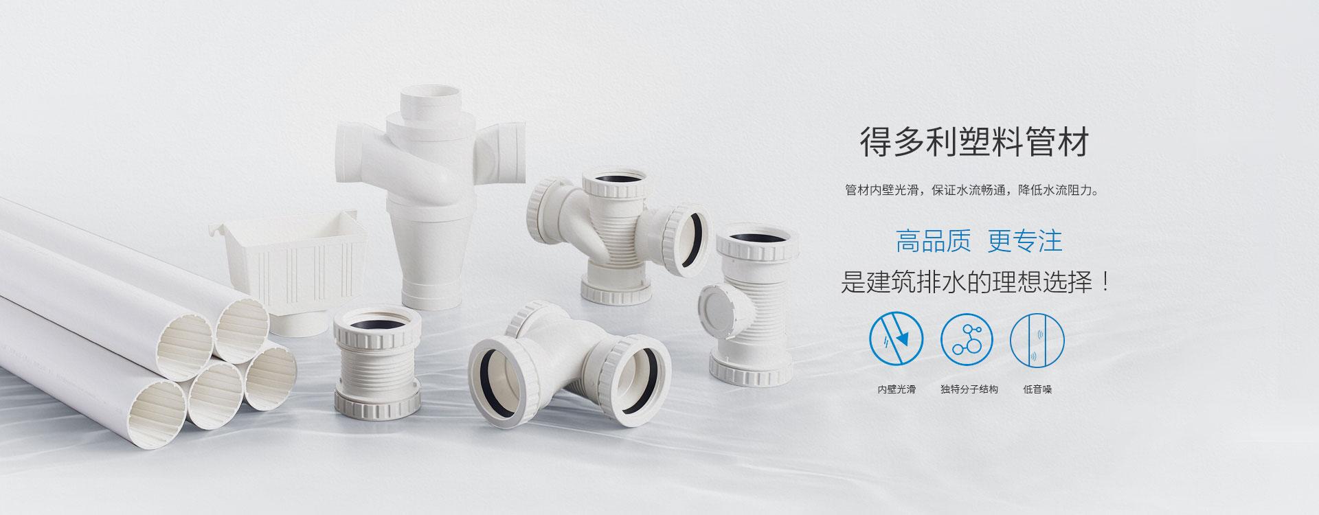 PVC給水管主要特點