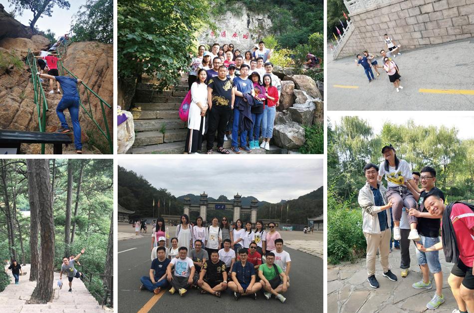 2018年度员工旅游活动